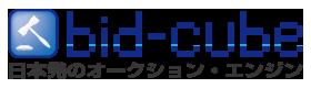 bid-cube・オフィシャルサイト